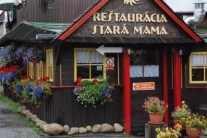 Hohe_Tatra_T2_14_07_056
